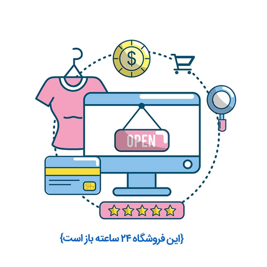 فروشگاه اینترنتی اترک مارکت